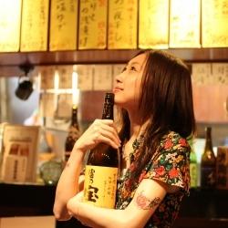 Yukako Yamano