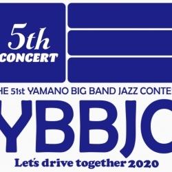 YAMANO BIG BAND JAZZ CONTEST