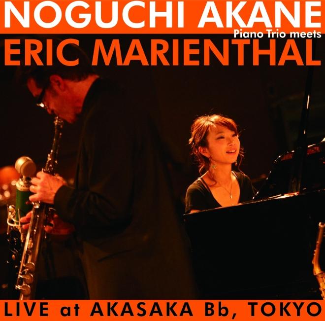 LIVE at AKASAKA B♭, TOKYO