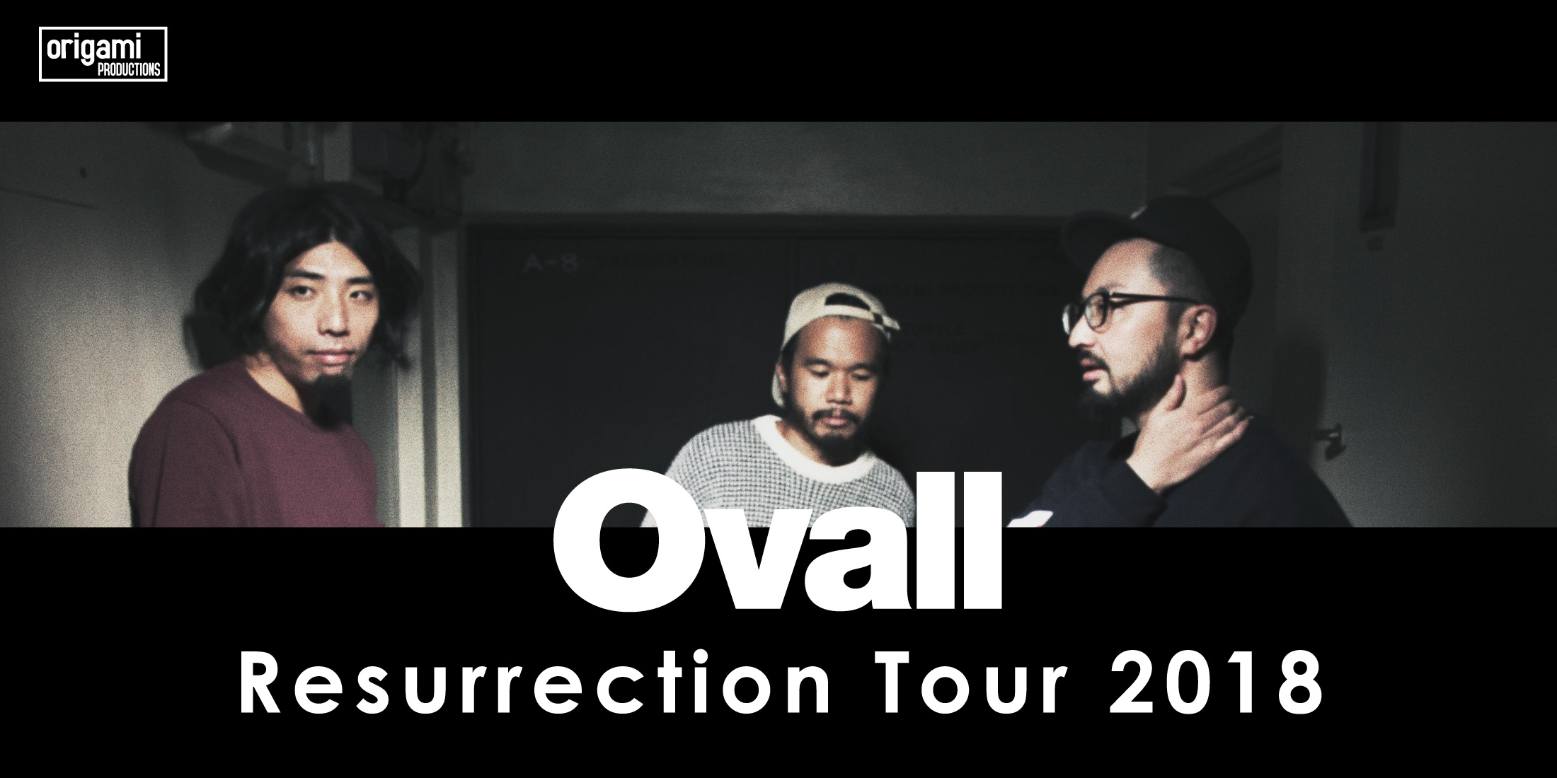 Resurrection Tour 2018