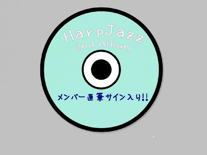 直筆サイン入り New アルバムCD & メンバーからのサンクスメール