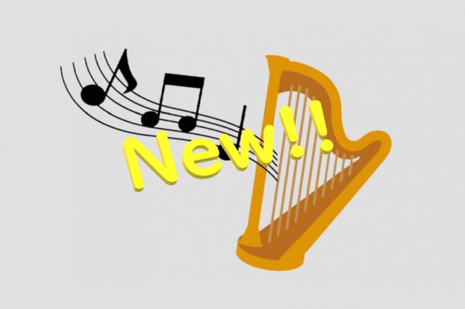 New!! ハープソロアレンジプラン(他プラン購入者限定)