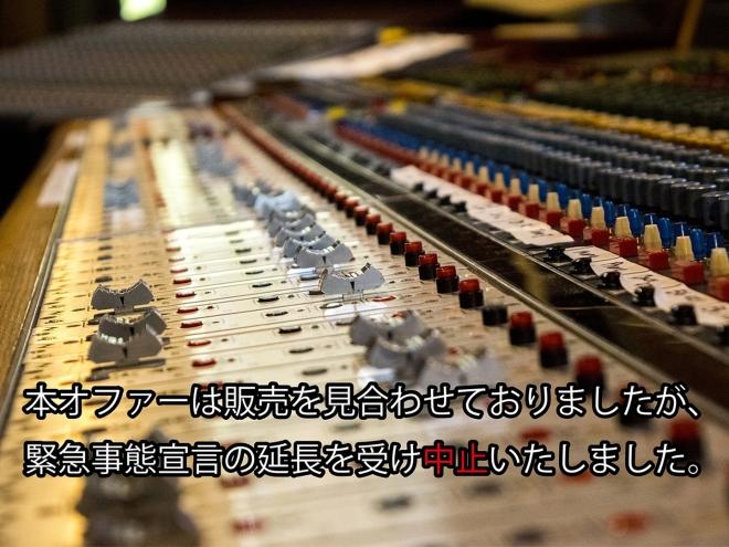共同プロデューサー・コース