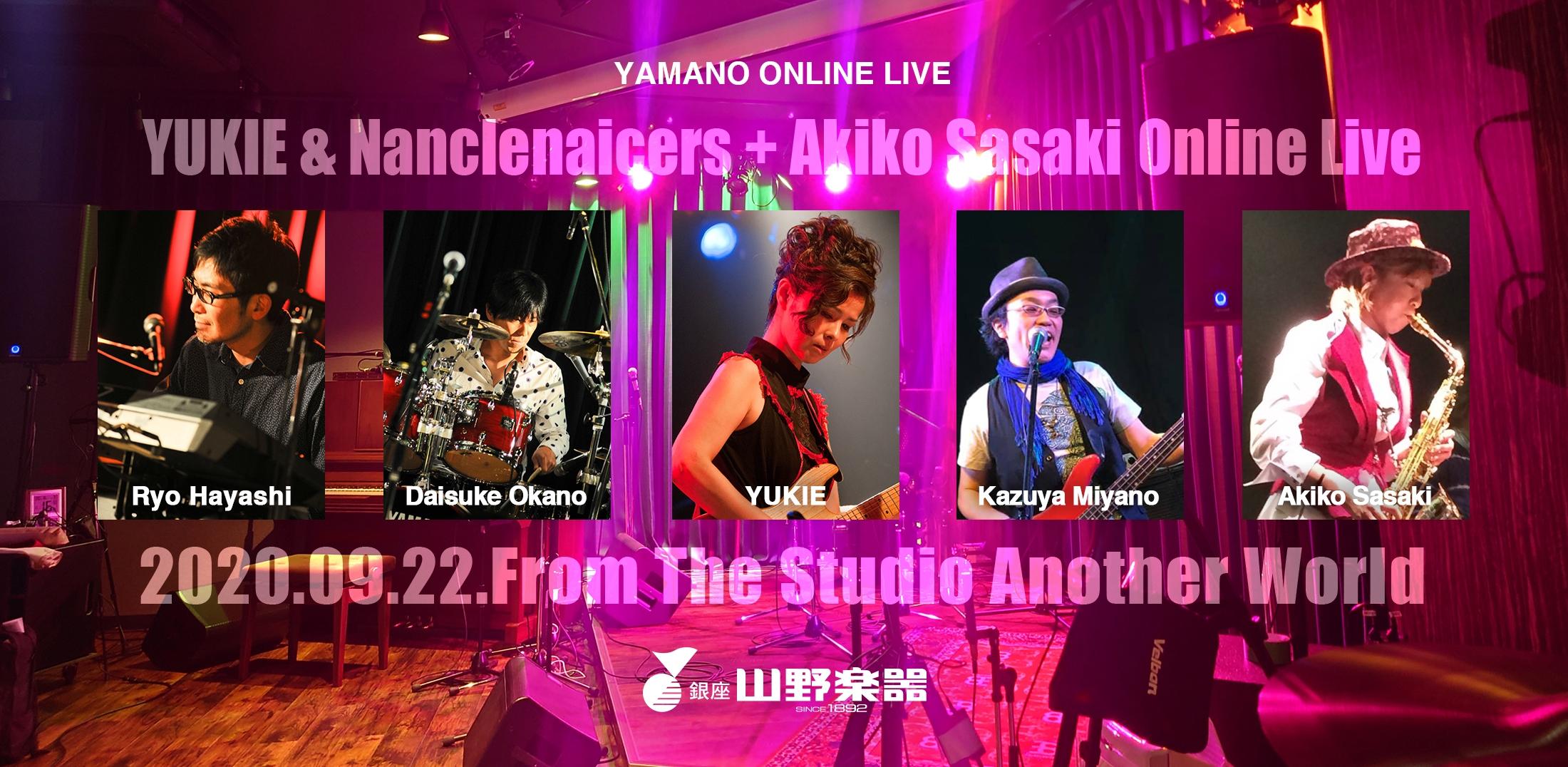 ヤマノオンラインライブ YUKIE & Nanclenaicers + 佐々木亜紀子【Vimeoライブ配信】9/22(火・祝)19:00~20:00