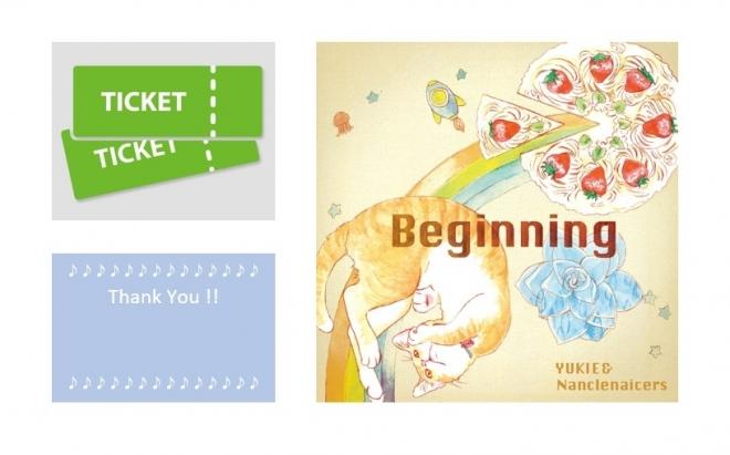 視聴券+1st mini Album「Beginning」