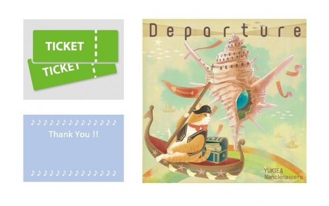 視聴券+CD:3rd mini album『Departure』+直筆メッセージカード