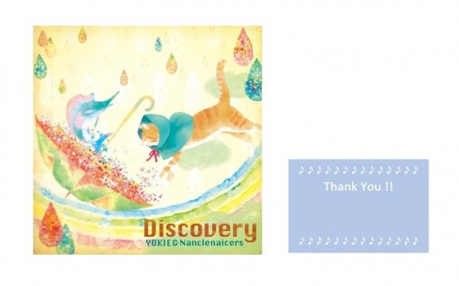 2nd mini CD Album「Discovery」+直筆メッセージカード