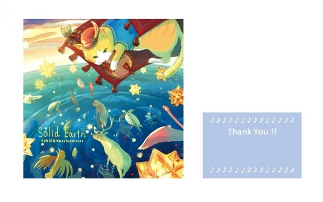4th mini CD Album「Solid Earth」+直筆メッセージカード