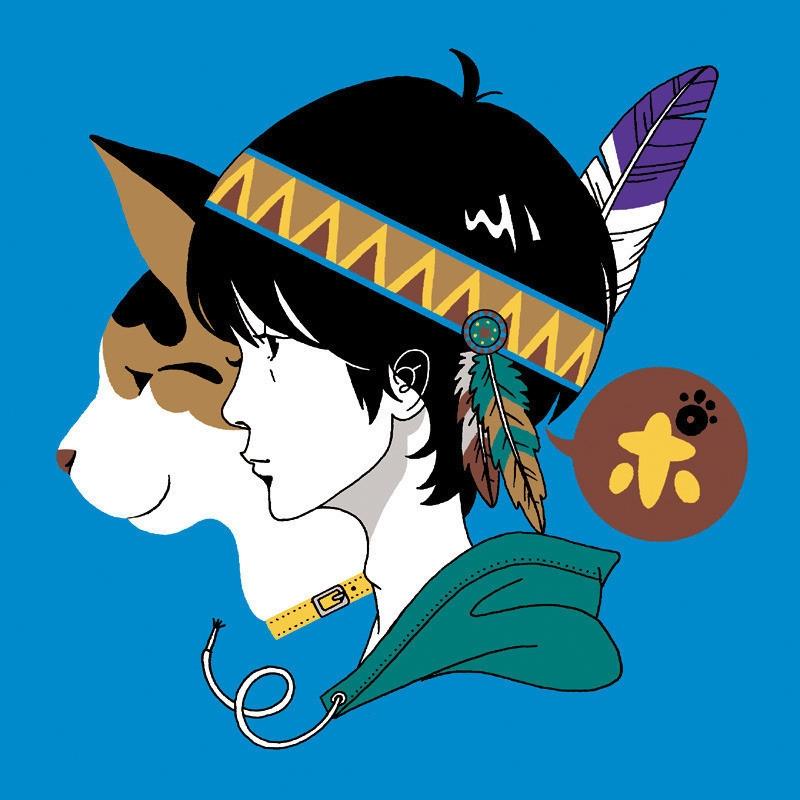 中村佑介が描く『新しい青の時代』