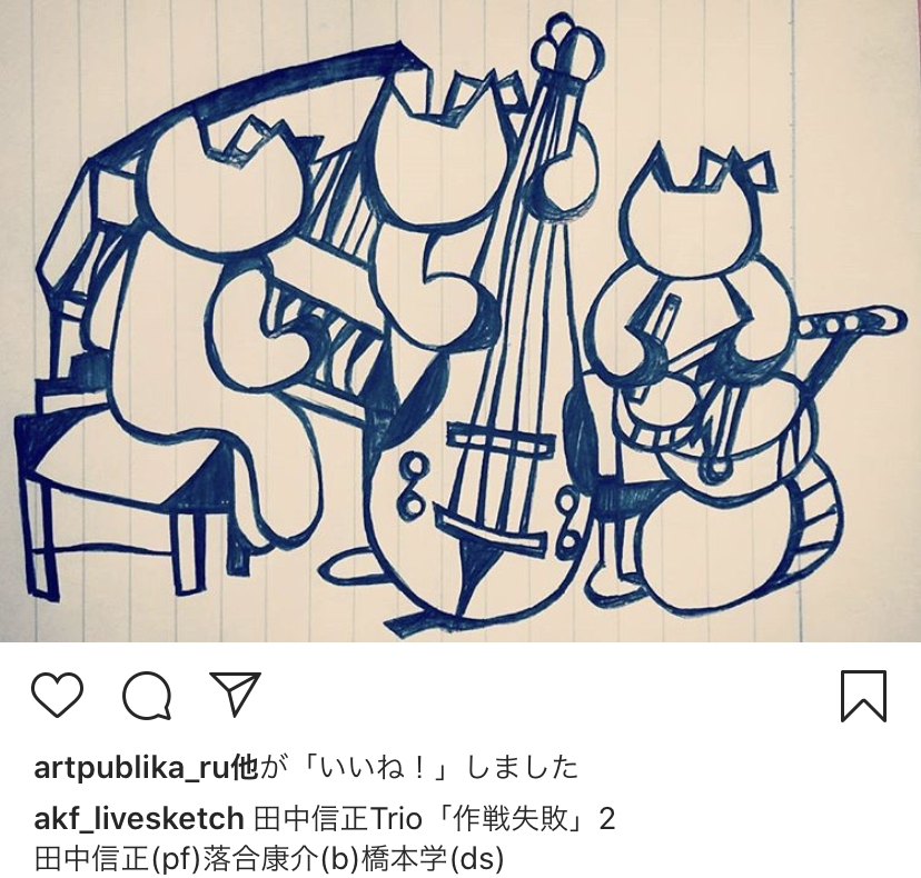 ジャケットデザイン・デザイナー紹介